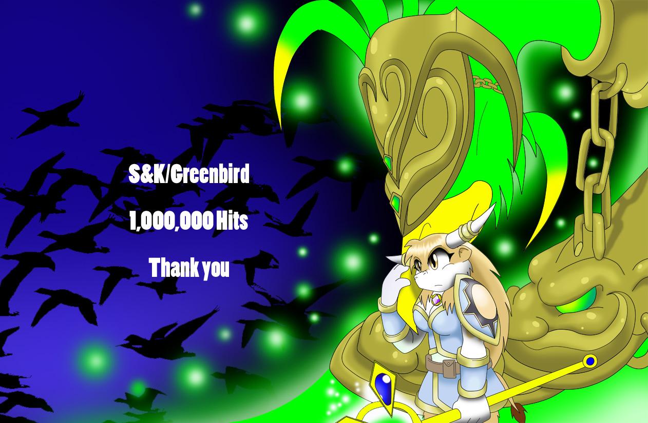 1,000,000 hits